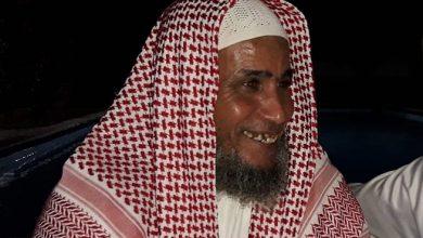 علي أبو غرقود أبو عيسى