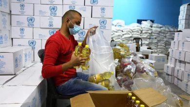 وكالة غوث وتشغيل اللاجئين الفلسطينيين (أونروا)