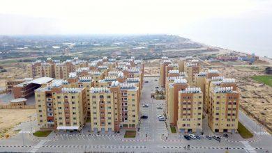 مدينة حمد السكنية